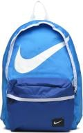 Nike YA Halfday Backpack
