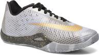 Nike Nike Hyperlive