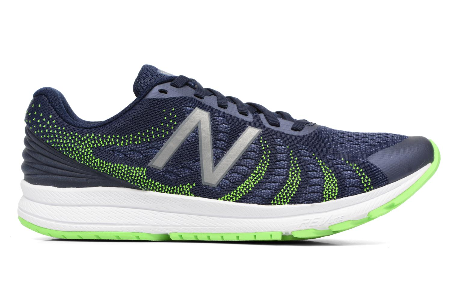 MRUSH navy lime