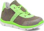 Sneakers Bambino Ryo