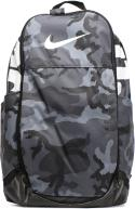 Nike Brasilia Training Backpack XL